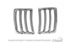 mustang grille set